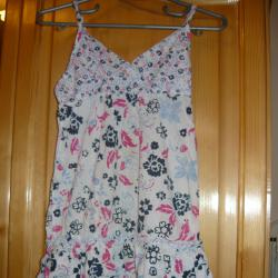 сладка рокличка