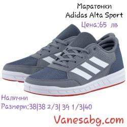 Намаление Спортни обувки Adidas Alta Sport Сиво