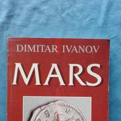 Mars - Dimitar Ivanov