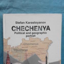 Chechenya. Political and geographic portrait - Stefan Karastoyanov