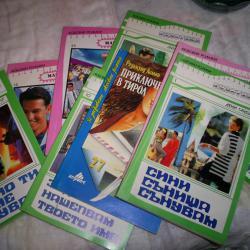 Среднощни романи от издателство Хермес