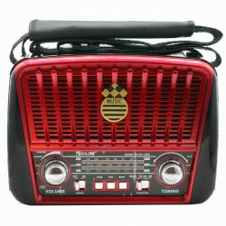 Колонка, FM MP3 солар, Ретро радио - Golon Rx-456s Solar