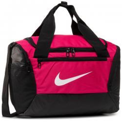 Намаление  сак Nike Brasilia XS Розов