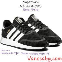 Ликвидация Мъжки спортни обувки Adidas N-5923 Черно