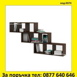 Етажерка за стена, полица, етажерки код-0374