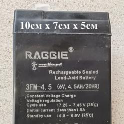 Оловно акумулаторна батерия 6V 4.5ah  20hr