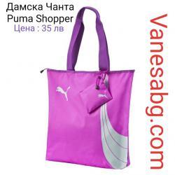 Намаление  Дамска Чанта Puma Shooper