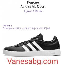 Мъжки спортни обувки Adidas VL Court Черно Бяло