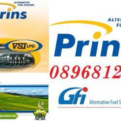 Диагностика на Холандски системи Prins VSI - 1 и AG GFI Teleflex