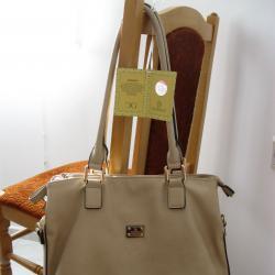 Нова италианска чанта