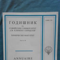 Годишник на СУ Св. Климент Охридски. Химически факултет. Том 92 - 94