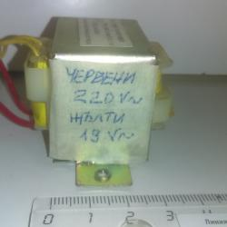 Понижаващи трансформатори 4 броя