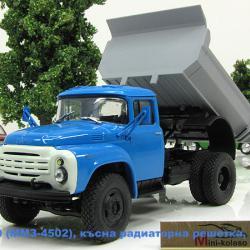 ЗиЛ 130, самосвал - Ultra Models 1 43