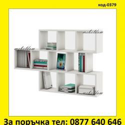 Етажерка за стена, полица, етажерки код-0379