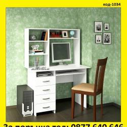 Бюро с надстройка код-1034