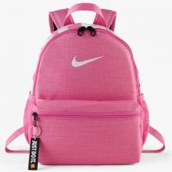 Намаление Малка раница Nike Brasilia Розова