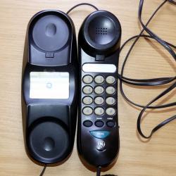Цифров телефон