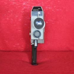 Продавам камера, модел  -  Кварц  -  5.