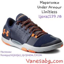 Намалени Мъжки спортни обувки Under Armour Limitless Сини
