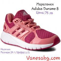 Ликвидация  Спортни обувки Adidas Duramo 8 Розово