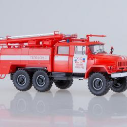 ЗиЛ 131 АЦ - 40 пожарна кола - Автоистория, 1 43