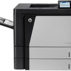 HP Laserjet Enterprise M806dn Cz244a Цена 790.00 лв