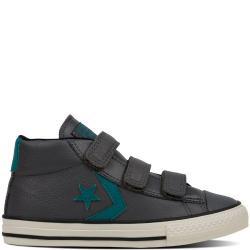 Високи спортни обувки Converse Сиво