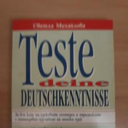Немски език - помагала