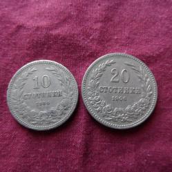 10 и 20 ст. от 1906 г.