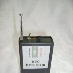 Продавам BUG - детектор