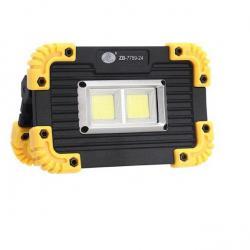 Светодиоден прожектор работна лампа Zb-7759-24, 2 бр. COB