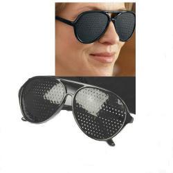 Очила за подобряване на зрението