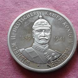 Невероятен немски медал с каизер Вилхелм II - 2