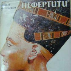 Нефертити - Филип Фанденберг