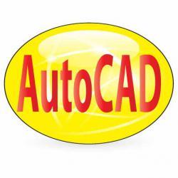 Курсове по Autocad в София