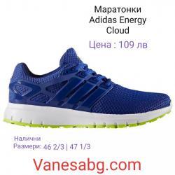 Намаление  Мъжки спортни обувки Adidas Energy Cloud Синьо