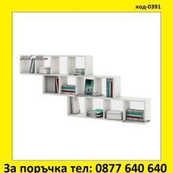 Етажерка за стена, полица, етажерки код-0391