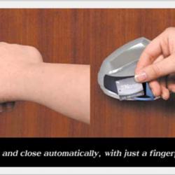 Брава с пръстови отпечатъци Bitzzang