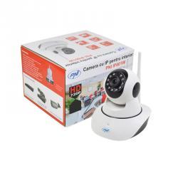 Продавам камера за видеонаблюдение