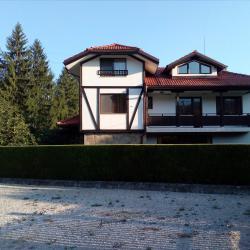 Къща в гр. Априлци