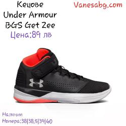 Намалени Спортни обувки за баскетбол Under Armour BGS GET ZEE Черно