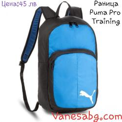 Раница Puma pro Training Синя