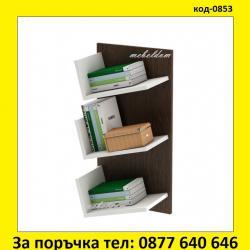 Етажерка за стена, полица, етажерки код-0853