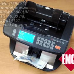 Банкнотоброячна машина Mv6000uv