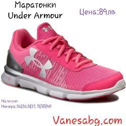 Спортни обувки Under Armour Розово