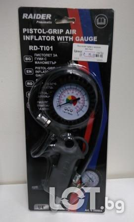 Пистолет за компресор с манометър RD-TI01 Raider