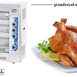 Грилове за пилета изработени изцяло от неръждаема стомана