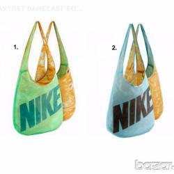 Дамска чанта Nike с 2 лица, 45 лв.