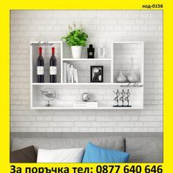 Етажерка за стена, полица, етажерки код-0156
