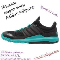 Мъжки спортни обувки Adidas Adipure Сиво